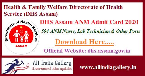 DHS Assam ANM Admit Card 2020