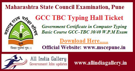 GCC TBC Typing Hall Ticket