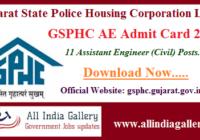 GSPHC AE Admit Card 2020
