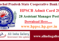 HPPSC Assistant Manager Admit Card 2020