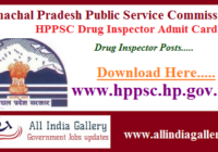 HPPSC Drug Inspector Admit Card 2020