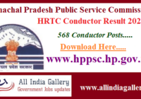 HRTC Conductor Result 2020