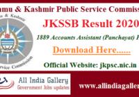 JKSSB Panchayat Accounts Assistant Result 2020