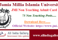 JMI Non Teaching Admit Card 2020