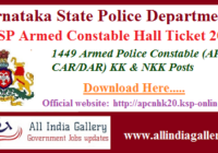 KSP APC Hall Ticket 2020