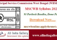 MSCWB Paribesh Bandhu Syllabus Pattern