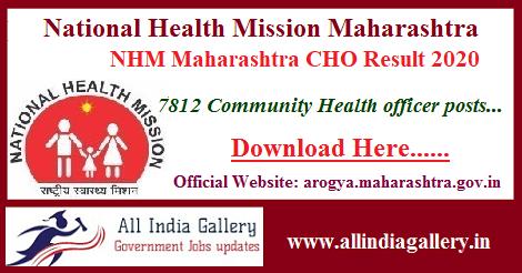 NHM Maharashtra CHO Result 2020