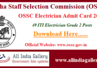 OSSC Electrician Grade 2 Admit Card 2020