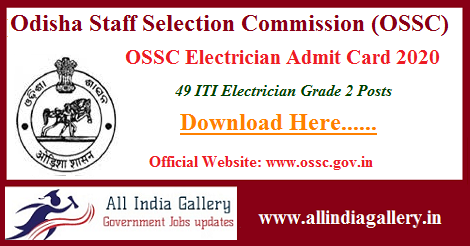 OSSC Electrician Grade 2 Admit Card 2020