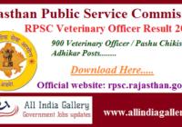 RPSC Veterinary Officer Result 2020