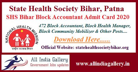 SHS Bihar Block Accountant Admit Card 2020