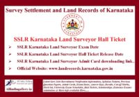 SSLR Karnataka Land Surveyor Hall Ticket