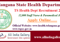 TS Health Department Recruitment Notification 2020