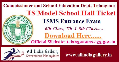 TS Model School Hall Ticket