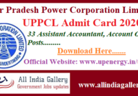 UPPCL Assistant Accountant Admit Card 2020