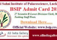 BSIP Admit Card 2020