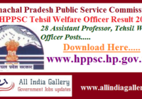 HPPSC Tehsil Welfare Officer Result 2020