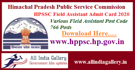 HPSSC Field Assistant Admit Card 2020