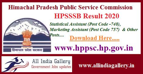 HPSSSB Statistical Marketing Assistant Result 2020