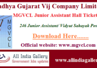 MGVCL Junior Assistant Hall Ticket 2020