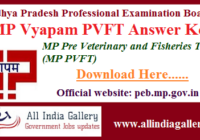 MP Vyapam PVFT Answer Key