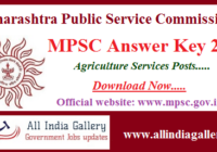 MPSC Agriculture Service Answer Key 2020