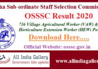 OSSSC Village Agriculture Worker Result 2020