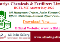RCFL Management Trainee Answer Key 2020