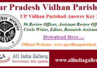 UP Vidhan Parishad RO ARO Answer Key 2020