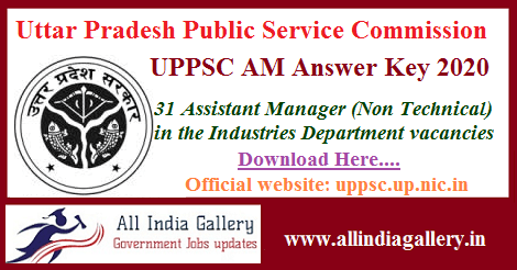 UPPSC Assistant Manager Answer Key 2020