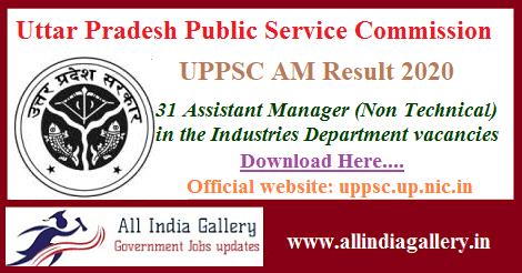 UPPSC Assistant Manager Result 2020