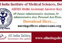 AIIMS Delhi Assistant Answer Key 2020