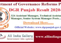 DGR Punjab Programmer Result 2020-2021