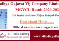 MGVCL Junior Assistant Result 2020-2021