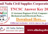 TNCSC AE Answer Key 2020