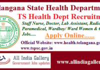 TS Health Department Recruitment Notification