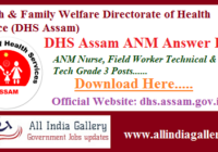 DHS Assam ANM Nurse Answer Key