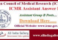 ICMR Assistant Answer Key