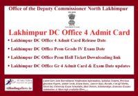 Lakhimpur DC Office 4 Admit Card