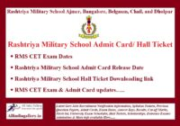 Rashtriya Military School Admit Card