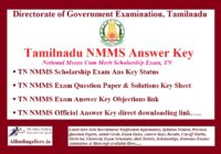 TN NMMS Answer Key