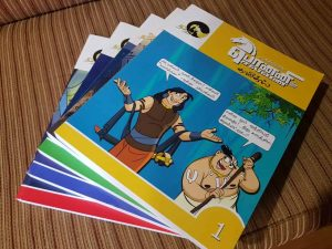 Ponniyin selvan full set