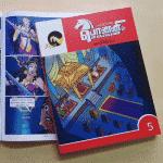 ponniyin-selvan-comics-tamil-book-five
