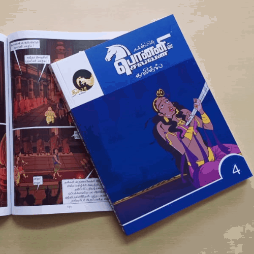 ponniyin-selvan-comics-tamil-book-four