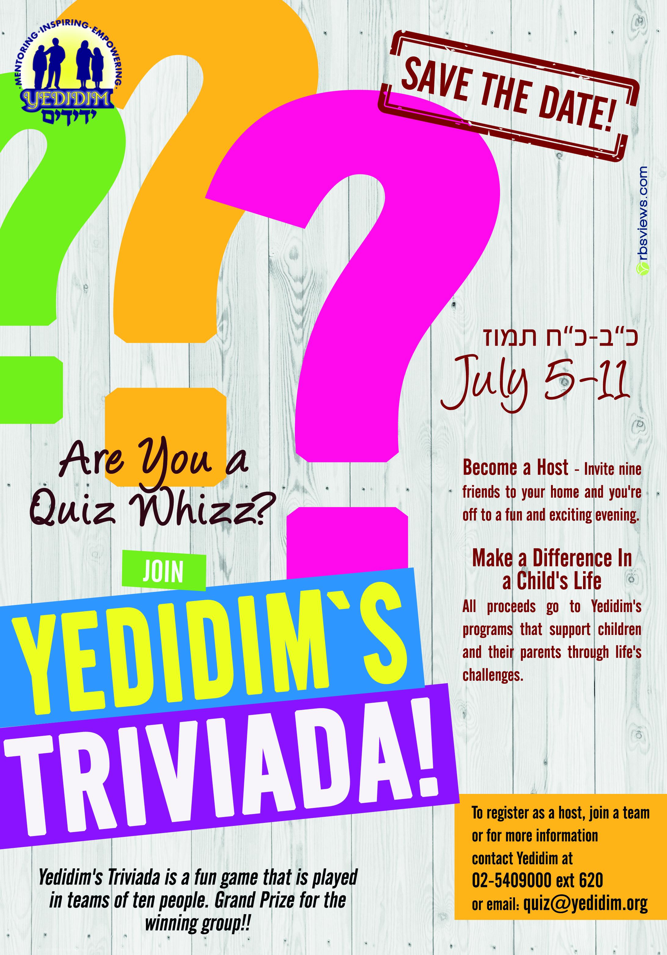 Yedidim's Triviada!!
