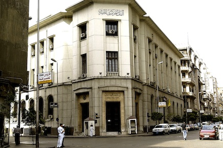 Egyptian Central Bank