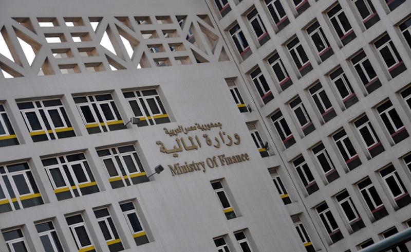egypt-ministry-of-finance