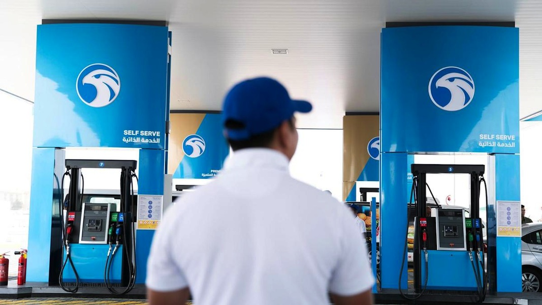 ADNOC-Distribution