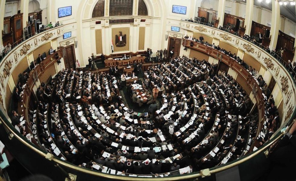 egypt-parliament