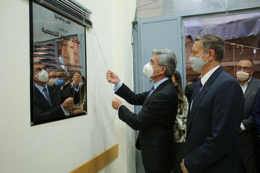 Siemens Smart Clinic